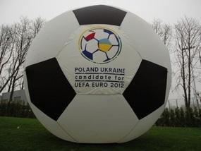 Евро-2012: Эксперты УЕФА отметили прогресс Украины