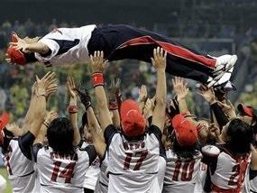 Софтбол: Япония выиграла золотую медаль