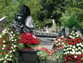 В Одессе открыт памятник знаменитому тренеру