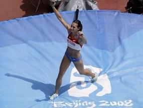 Исинбаева озолотилась с новым мировым рекордом