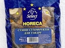 METRO запускает собственную торговую марку HoReCa Select
