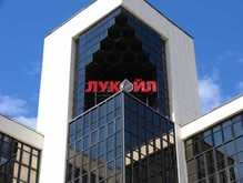В Лукойле произошла утечка данных об акционерах