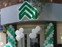 Банк Пинчука нашел партнера в российских покупателей Дельта Банка