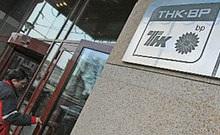 BP не собирается прекращать конфликт с российскими акционерами