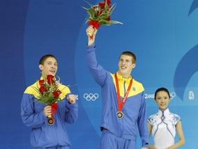 Прыжки в воду: Украина завоевала вторую медаль Олимпиады-2008