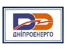Днепроэнерго восстановил утерянный реестр акционеров