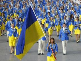 Фотогалерея: Олимпийский парад наций