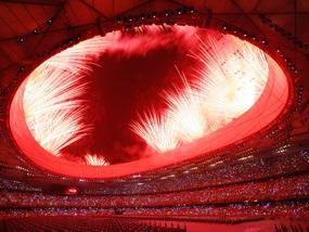Фотогалерея: Великая Олимпийская радость