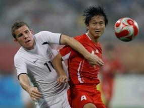 Олімпіада-2008: Господарі не змогли переграти Нову Зеландію