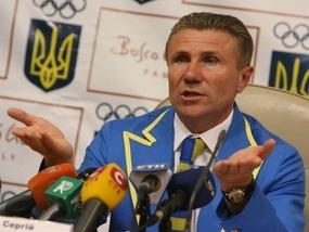 Бубка избран членом Международного Олимпийского комитета