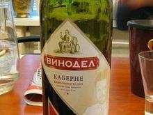 ТМ Винодел изменит оформление бутылок