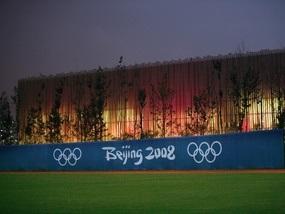 Олимпиада-2008: График марафона могут изменить