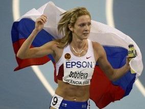 Олімпійський допінг-скандал: Росіяни звинувачують