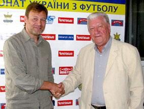Українська Прем єр-ліга отримала нового титульного спонсора