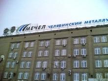 Российский металлургический гигант попался на угольных махинациях