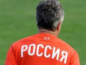 Хіддінк хоче лишитися тренером збірної Росії