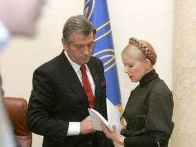 Ющенко вказав Тимошенко, як треба готуватися до Євро-2012