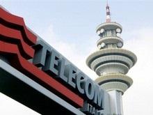Telecom Italia и Pirelli могут оштрафовать за содействие в шпионаже