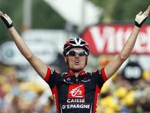 Тур де Франс: Испанец Санчес побеждает на седьмом этапе