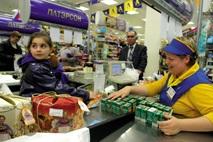 ЭКО поглотила украинскую часть Патэрсона
