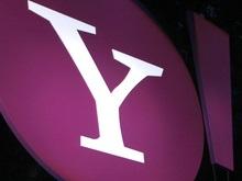 УМХ будет продавать рекламу в Yahoo!