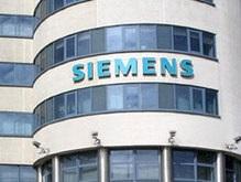 Siemens увольняет тысячи сотрудников