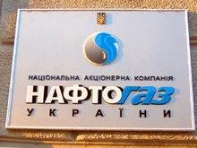 Глава Нафтогаза предложил продать компанию (обновлено)