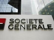 Банк Societe Generale оштрафовали на 4 миллиона евро