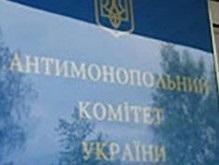 АМКУ разрешил полякам заполучить Русский алкоголь