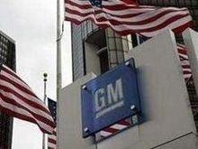 Автогиганту General Motors грозит банкротство
