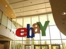 На eBay подали в суд