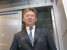 Газпром: Рост цен на газ для Украины неизбежен
