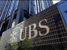 Швейцарский банк помог американцам скрыть $20 миллиардов