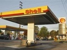 Shell не ограничится инвестициями в Украину