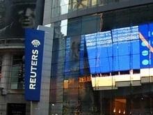 Thomson Reuters уволит 1,5 тысячи сотрудников
