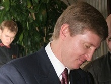 Ахметов продал завод Тигипко и Коломойскому