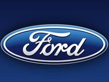 Ford намерен построить завод в Украине