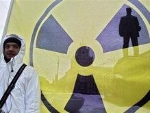 Концерн Ядерное топливо Украины пришел на смену Укратомпрому