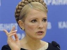 Тимошенко оставила RUE по требованию Газпрома