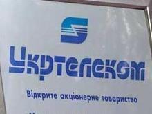 Кабмин утвердил условия приватизации Укртелекома