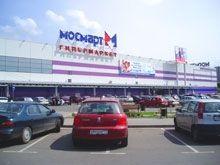 Компания Пинчука создаст СП с российской торговой сетью