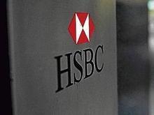 СМИ: HSBC проявляет интерес к Одесскому припортовому