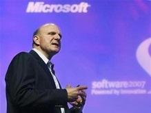 Microsoft указала Yahoo! крайний срок