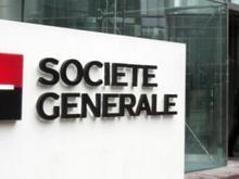 Бывший трейдер Societe Generale подал в суд на банк