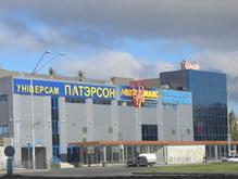 Россияне продают свои украинские супермаркеты