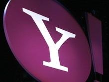 Поглощение Yahoo! могут сорвать китайские антимонопольщики