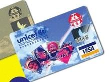 Visa провела крупнейшее IPO в истории США