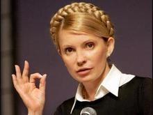 Тимошенко: С сегодняшнего дня УкрГаз-Энерго прекратит существование