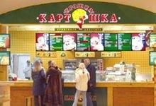 Поляки отказались от покупки российской сети фаст-фудов
