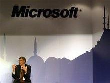 Компания Microsoft оштрафована почти на 900 млн евро